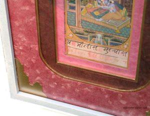 Les amoureux indiens, détails<br/>Passe-partout rose, biseau 90° doré, passe-partout ovale prune,  passe-partout dans les angles, découpes indiennes dorées<br/>N<sup>o</sup> 103<br/>