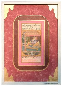 Les amoureux indiens<br/>Passe-partout rose, biseau 90° doré, passe-partout ovale prune,  passe-partout dans les angles, découpes indiennes dorées<br/>N<sup>o</sup> 119<br/>